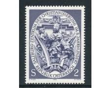 1974 - AUSTRIA - EVANGELIZZAZIONE - NUOVO - LOTTO/28016