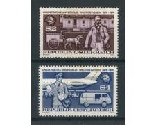 1974 - AUSTRIA - CENTENARIO U.P.U. 2v. - NUOVI - LOTTO/28022
