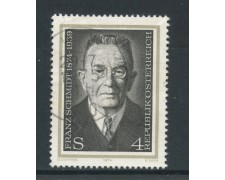 1974 - AUSTRIA - FRANZ SCHMIDT - USATO - LOTTO/28026U