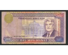 1996 - TURKMENISTAN - 5000 MANAT - LOTTO/28128