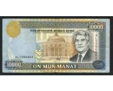 1996 - TURKMENISTAN - 10.000 MANAT - LOTTO/28129
