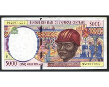 1994/95 - AFRICA CENTRALE - 5000 FRANCHI - LOTTO/28132