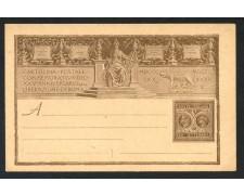 1895 ITALIA REGNO - CART.POSTALE LIBERAZIONE ROMA - NUOVA - LOTTO/28268