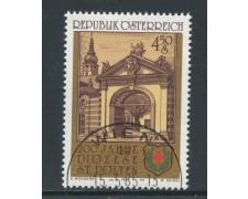 1985 - AUSTRIA - SAN POLTEN - USATO - LOTTO/28349