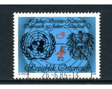 1985 - AUSTRIA - 40° ANNIVERSARIO ONU - USATO - LOTTO/28352