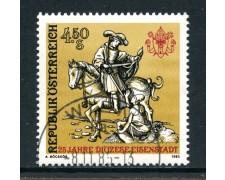 1985 - AUSTRIA - DIOCESI DI EISENSTADT - USATO - LOTTO/28359