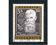 1985 - AUSTRIA - HANS HORBIGER - USATO - LOTTO/28360