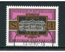 1985 - AUSTRIA - COOPERAZIONE ECONOMICA - USATO - LOTTO/28362