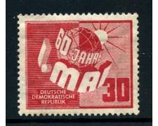 1950 - GERMANIA DEMOCRATICA - I° MAGGIO - NUOVO - LOTTO/28372