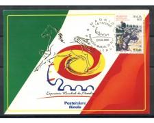 2000 - ITALIA - ESPOS.FILATELICA MADRID 2000 - CARTOLINA UFFICIALE - LOTTO/28392