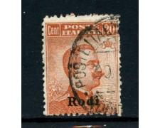 1917/23 - RODI - 20 cent. ARANCIO SOPRASTAMPATO - USATO - LOTTO/28410