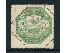 1898 - TESSALIA (GRECIA) - 10 PARAS  - USATO - LOTTO/28413