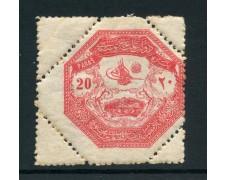 1898 - TESSALIA (GRECIA) - 20 PARAS - LING. - LOTTO/28414