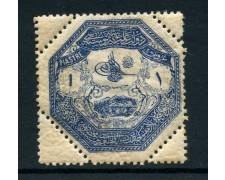 1898 - TESSALIA (GRECIA) - 1 PIASTRA - LING. - LOTTO/28416
