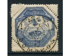 1898 - TESSALIA (GRECIA) - 1 PIASTRA - USATO - LOTTO/28417