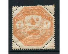 1898 - TESSALIA (GRECIA) - 2 PIASTRE - LING. - LOTTO/28418