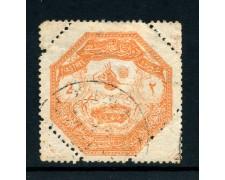 1898 - TESSALIA (GRECIA) - 2 PIASTRE - USATO - LOTTO/28419