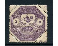 1898 - TESSALIA (GRECIA) - 5 PIASTRE - LING. - LOTTO/28420