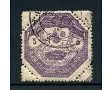 1898 - TESSALIA (GRECIA) - 5 PIASTRE - USATO - LOTTO/28421