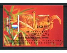 1994 - OLANDA - NATURA - FOGLIETTO NUOVO - LOTTO/28425