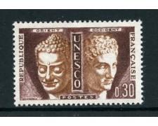 1961 - FRANCIA - SERVIZIO 30c. UNESCO - NUOVO - LOTTO/28460