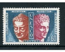 1961 - FRANCIA - SERVIZIO 60c. UNESCO - NUOVO - LOTTO/28461