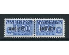 1953 - TRIESTE A - 50 LIRE PACCHI CONCESSIONE - NUOVO - LOTTO/28465