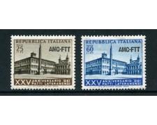 1954 - TRIESTE A - PATTI LATERANENSI 2v. FILIGR. LETTERE - NUOVI - LOTTO/28466