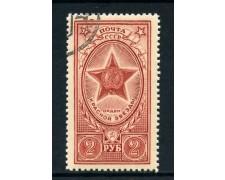 1952/53 - RUSSIA - 2r. ORDINI SOVIETICI - USATO - LOTTO/28489