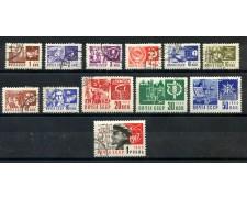 1968 - RUSSIA - SOGGETTI VARI  12v. - USATI - LOTTO/28492