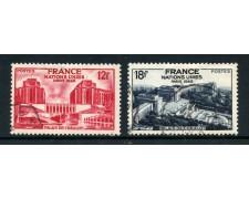 1948 - FRANCIA - ASSEMBLEA ONU 2v. - USATI - LOTTO/28504