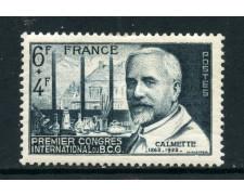 1948 - FRANCIA - CONGRESSO B.C.G.-A - LINGUELLATO - LOTTO/28515