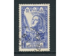 1946 - FRANCIA - GIOVANNA D'ARCO - USATO - LOTTO/28522