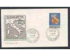 1965 - REPUBBLICA - GIORNATA DEL FRANCOBOLLO - BUSTA FDC - LOTTO/28605