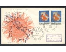 1965 - REPUBBLICA - GIORNATA DEL FRANCOBOLLO - BUSTA FDC - LOTTO/28606