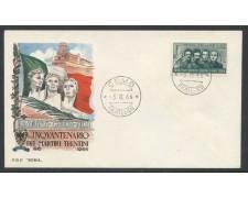 1966 - REPUBBLICA - MARTIRI TRENTINI - BUSTA FDC - LOTTO/28610