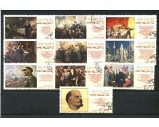 1970 - RUSSIA - CENTENARIO NASCITA DI LENIN 10v. - USATI - LOTTO/28648