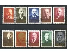 1970 - RUSSIA - CENTENARIO NASCITA DI LENIN 10v. - USATI - LOTTO/28649