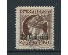 1918 - ITALIA OCCUPAZ. AUSTRIACA - 22c. su 20h. GIORNALI - USATO - LOTTO/28652