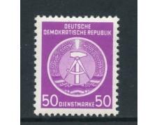 1954 -  GERMANIA DDR - SERVIZIO - 50p. VIOLETTO  STEMMA - NUOVO - LOTTO/28654
