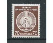 1954 - GERMANIA DDR - SERVIZIO - 70p. BRUNO STEMMA - NUOVO - LOTTO/28656