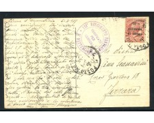 1919 - ITALIA REGNO - CARTOLINA ILLUSTRATA POSTA MILITARE MARE NOSTRUM - LOTTO/28748
