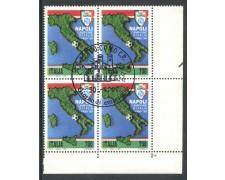 1990 - REPUBBLICA - NAPOLI CAMPIONE - QUARTINA USATA - LOTTO/28904