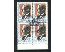 1989 - REPUBBLICA - GIORNATA FILATELIA - QUARTINA FDC - LOTTO/28913