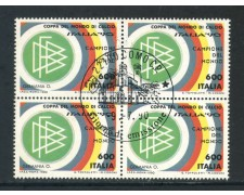 1990 - REPUBBLICA - GERMANIA CAMPIONE DEL MONDO - QUARTINA FDC - LOTTO/28916