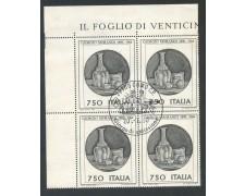 1990 - REPUBBLICA - GIORGIO MORANDI - QUARTINA FDC - LOTTO/28917