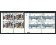 1990 - REPUBBLICA - SCUOLE D'ITALIA 2v.- QUARTINE FDC - LOTTO/28919