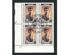 1990 - REPUBBLICA - GIORNATA DELLA FILATELIA - QUARTINA FDC - LOTTO/28920