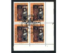 1991 - REPUBBLICA - PRESEPE DI RIVISONDOLI - QUARTINA FDC - LOTTO/28923