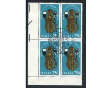1991 - REPUBBLICA - SCUOLE  D'ITALIA SIENA - QUARTINA FDC - LOTTO/28925